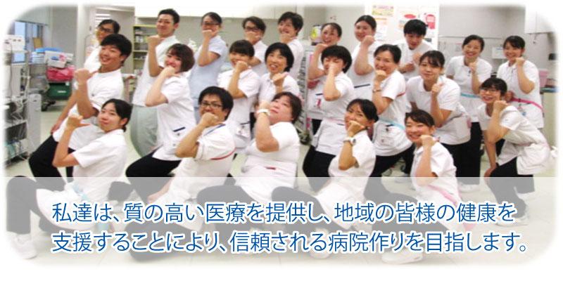 県 総合 センター 奈良 バス 医療